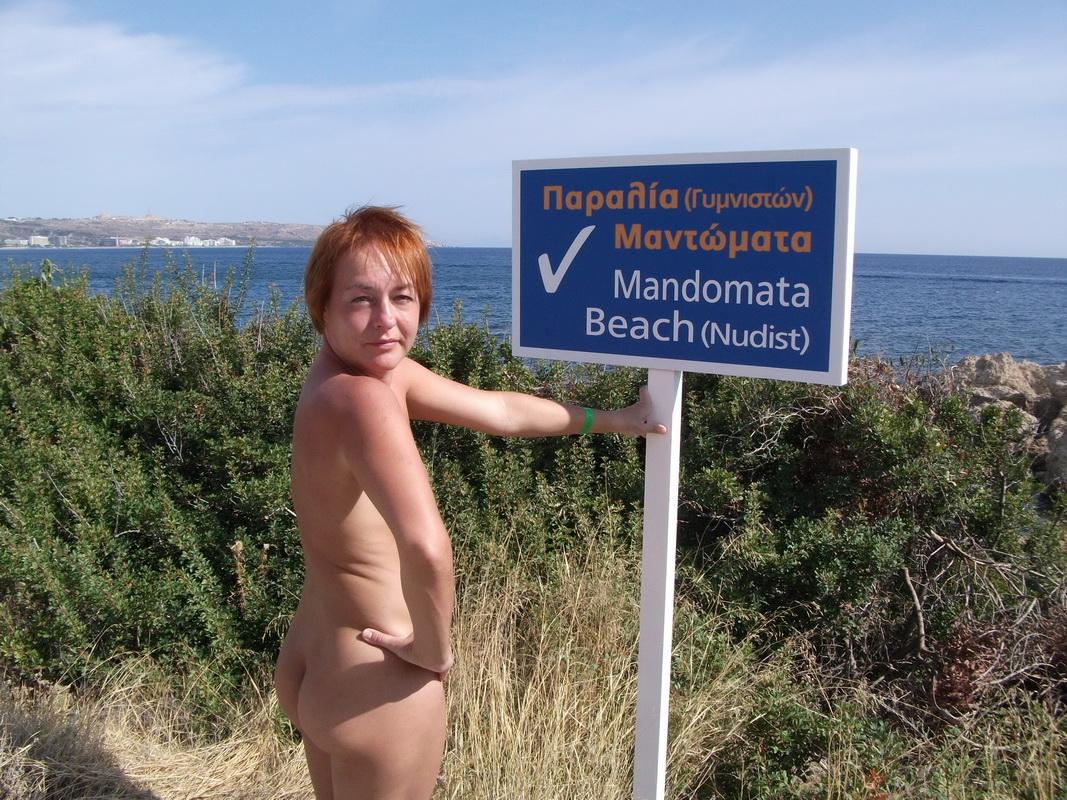 Дагомыс  Нудистский Пляж  Фото
