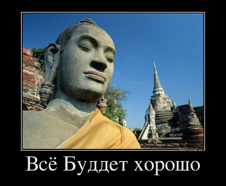 http://forum.awd.ru/files/19/34/113349_e256caee55a7ce3d495bfc3e3844dc39.jpg