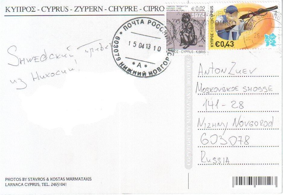 Сделать, как отправить открытку из россии в сша