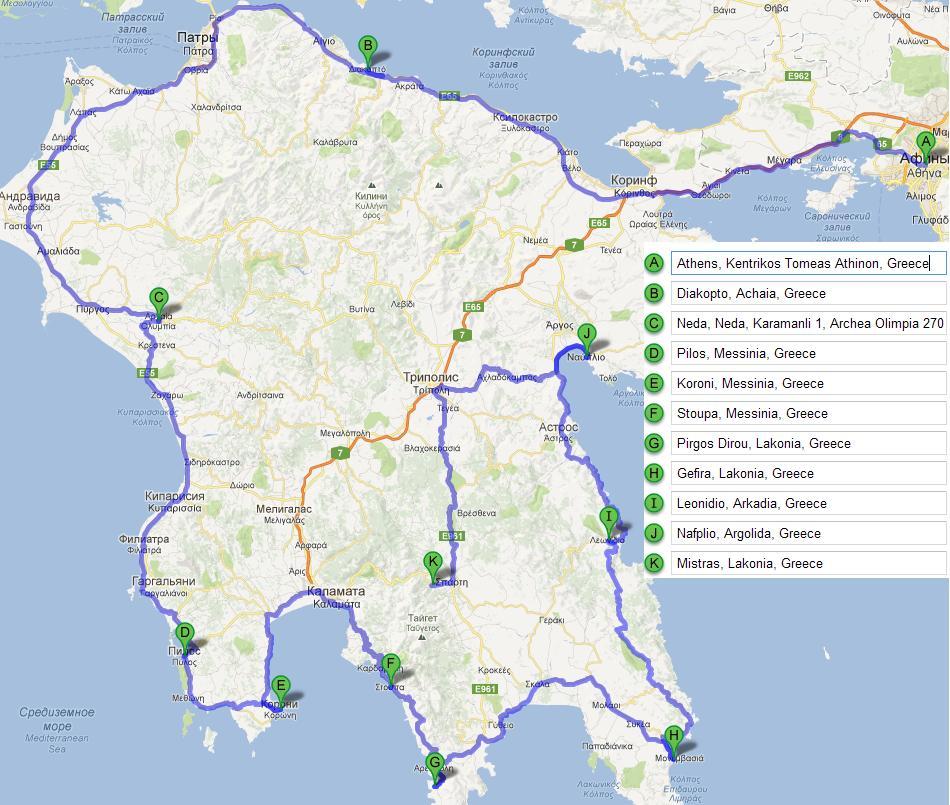 Thermo-Soft рассчитано автомобильные маршруты по пелопоннесу белье евро