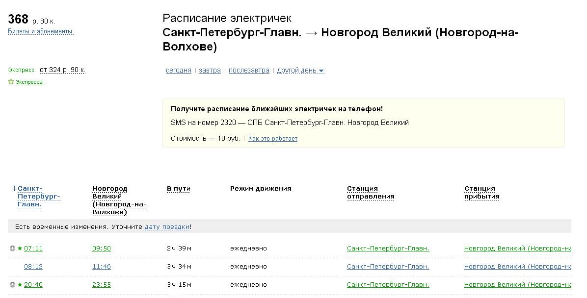 Эфедрин price Бийск