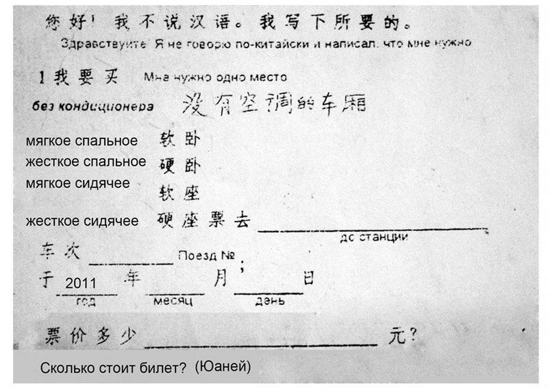 носки натурального купить билет на покезд в китае проститутки Наро-Фоминск великолепны