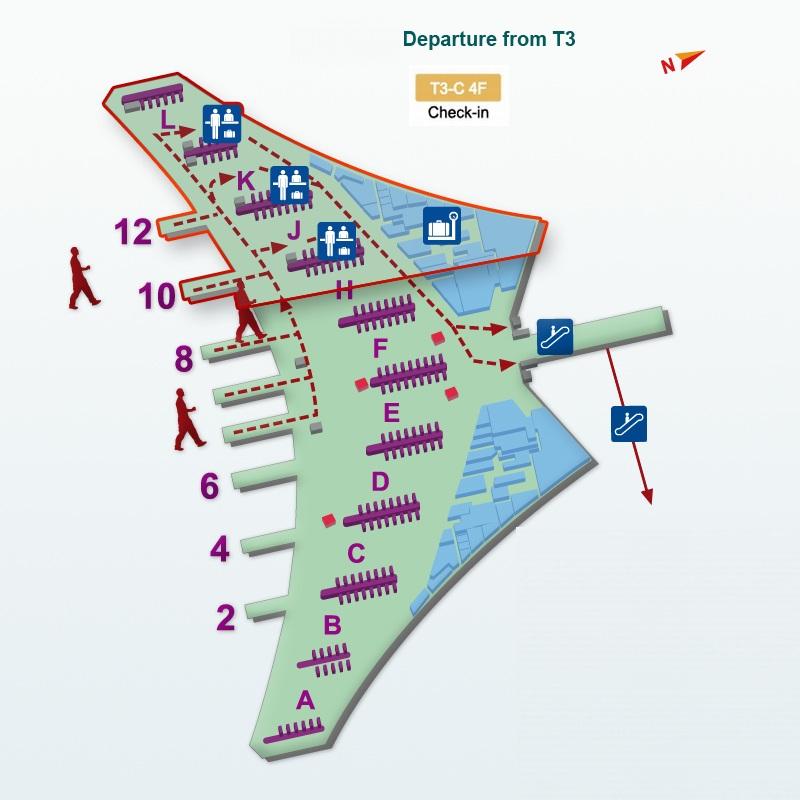 узнаете, когда как добраться от пекинского вокзала до аэропорта твердого