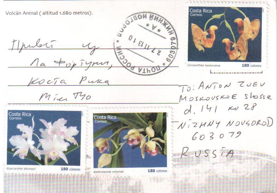 Отправить открытку из другой страны, рождения галина