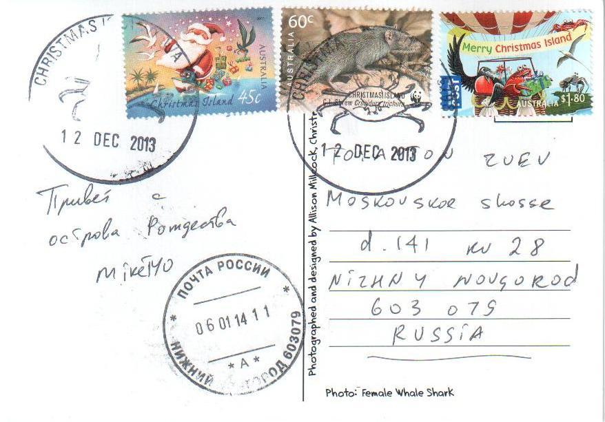Как отправить открытку из европы в россию