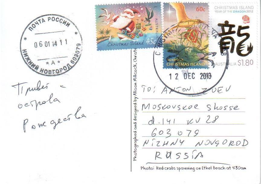 Отправить открытку в другую страну цена