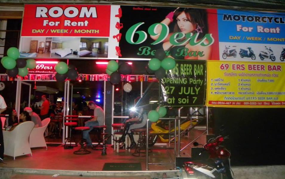 Порно тайское молоденькие фото