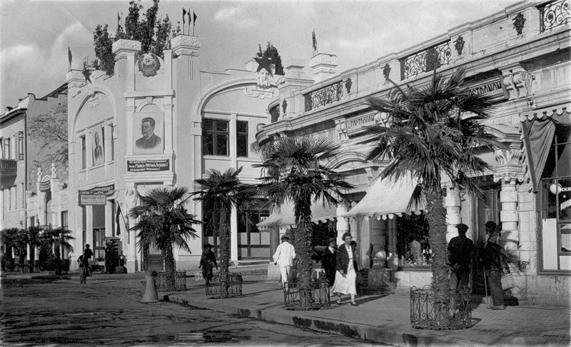 санатории судака до 1950 г нас такие армии