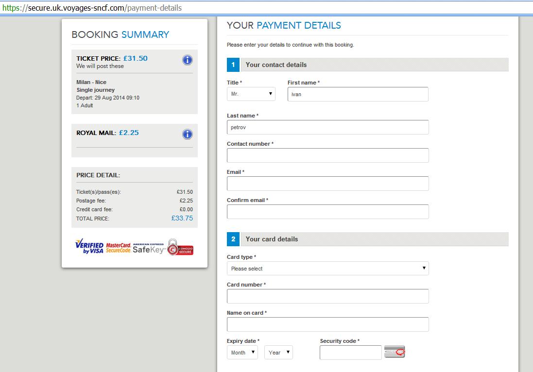 Пыталась купить авиабилет онлайнi дешевые билеты в крым из екатеринбурга на самолет