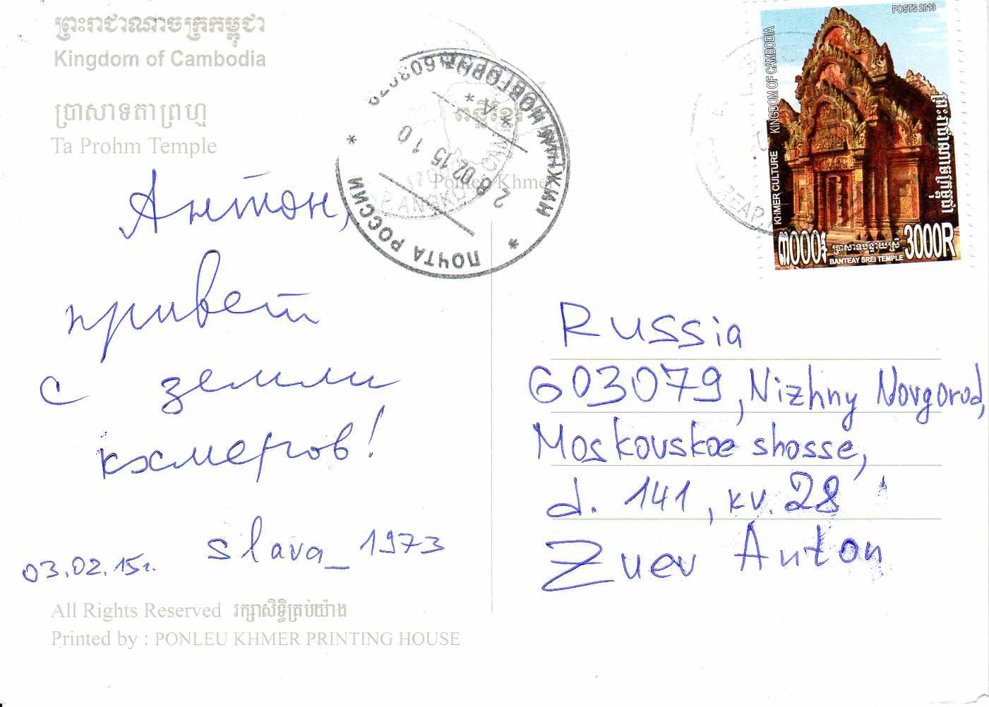 Картинку, как отправить открытку из венеции
