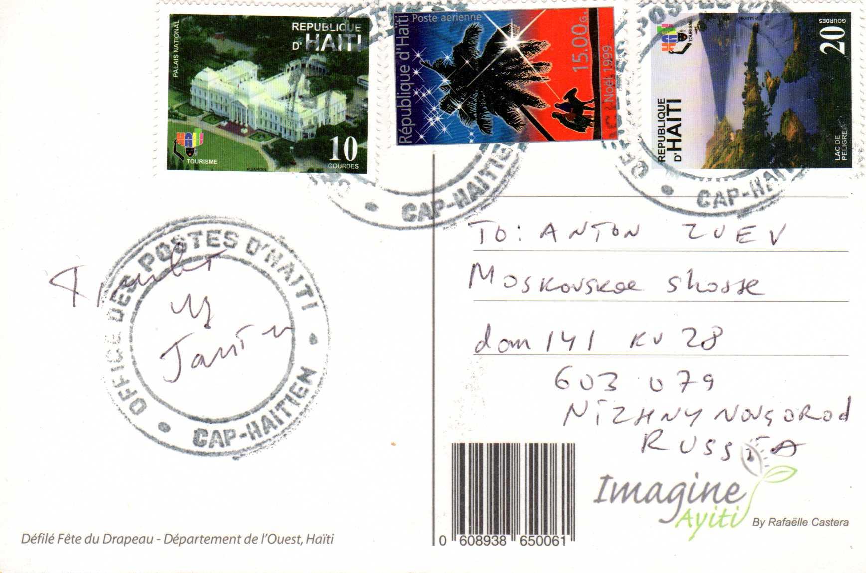 Как отправить открытку из таиланда в россию, зичи демон