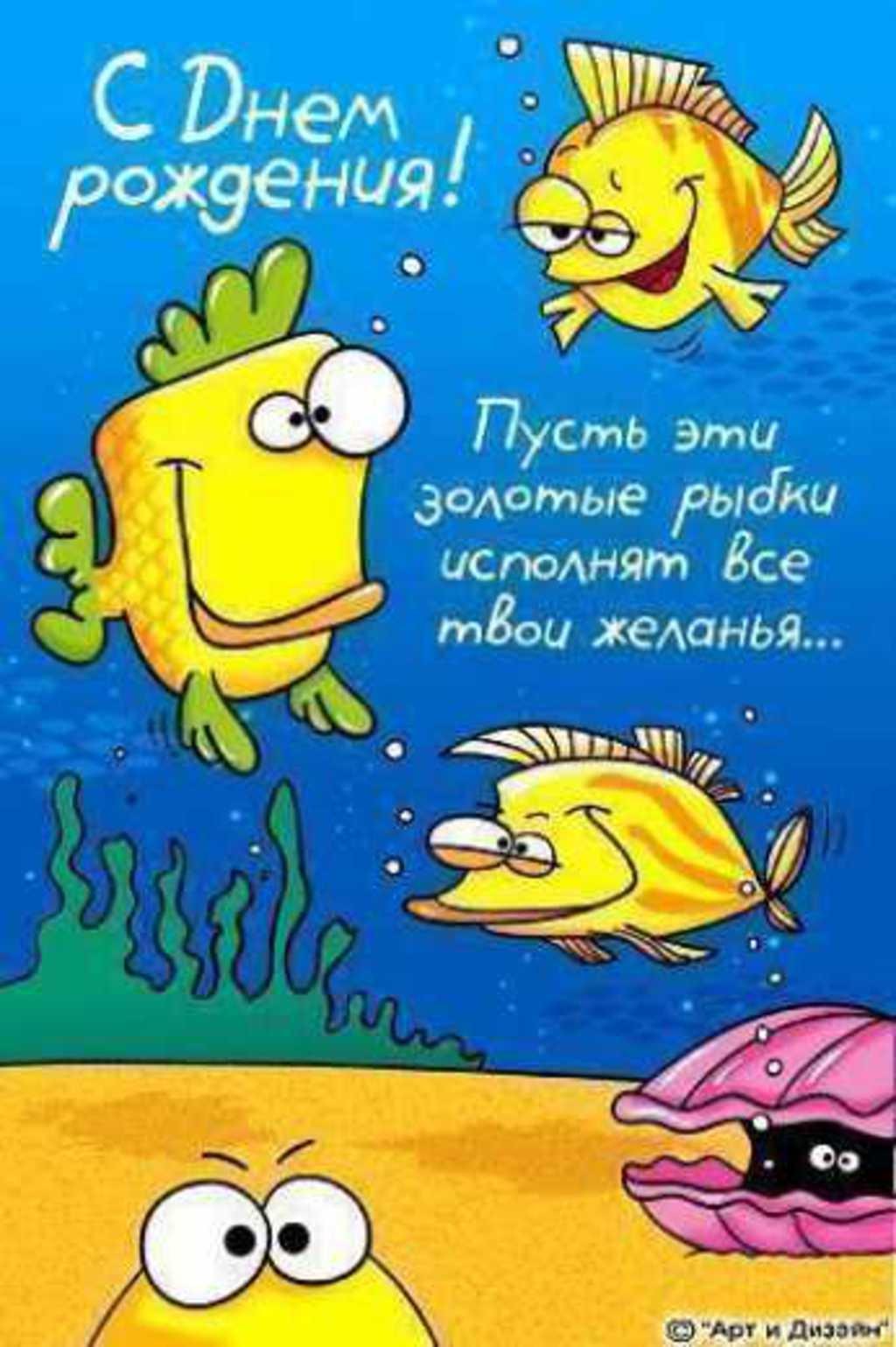 Киевстар смс поздравления днем рождения