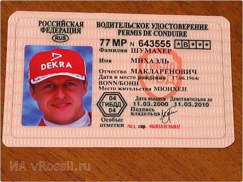 ребенок можно ли работать белорусы в россии водителем транспортный