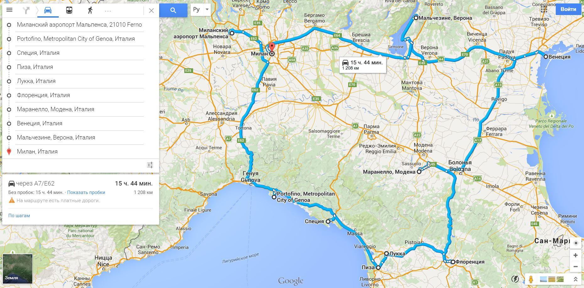 Милан за 2 дня маршрут