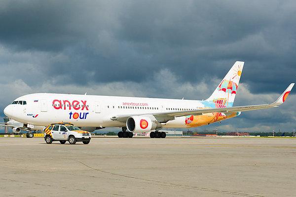 Катэкавиа купить билет на самолет купить авиабилеты в израиль дешево