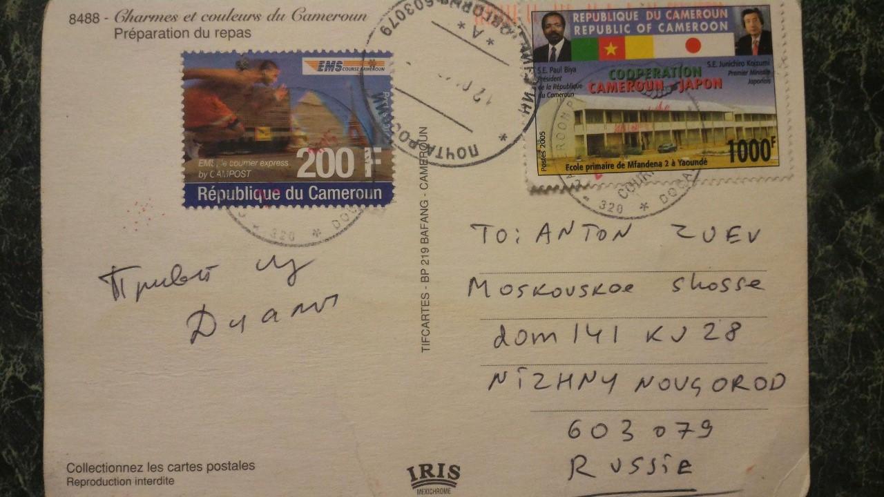 Картинки для, как отправить открытку из швеции в россию