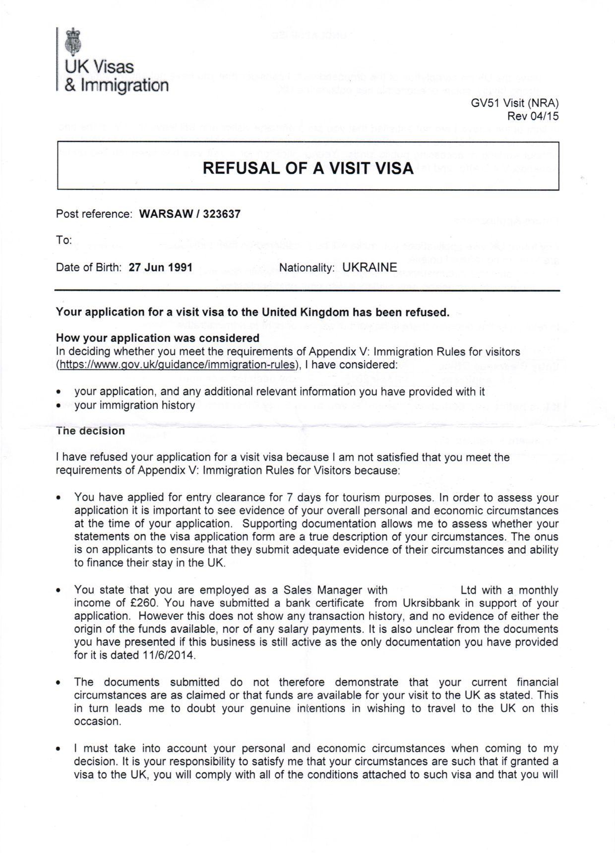 Английская виза справка о депозите в банке справку с места работы с подтверждением Коробейников переулок