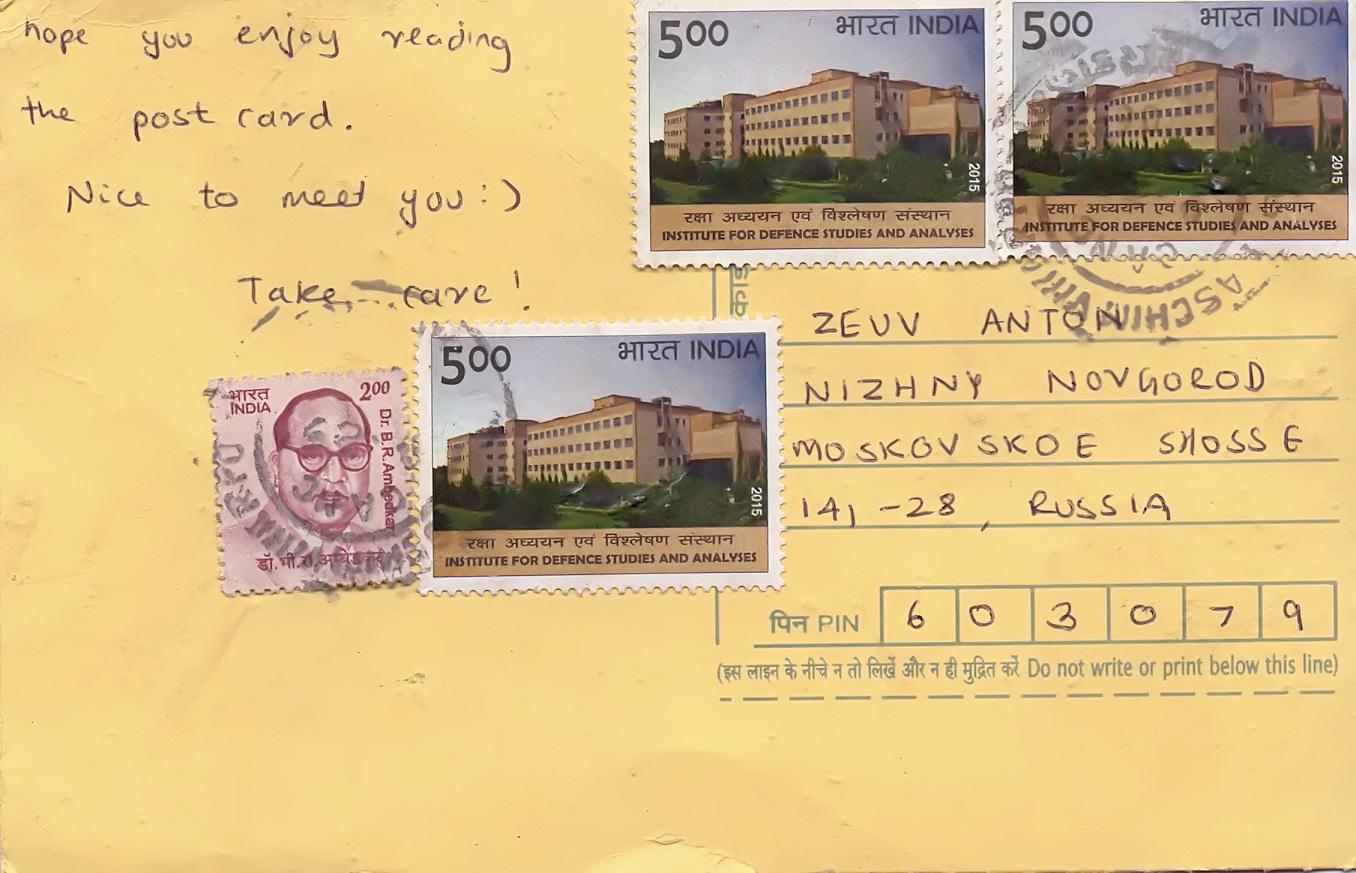 Отправить открытку из пхукета