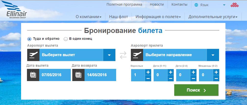 чартер на кипр из москвы цена денежного канала