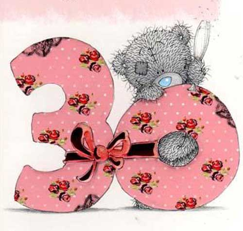 Оригинальные поздравления с 30 летием девушке