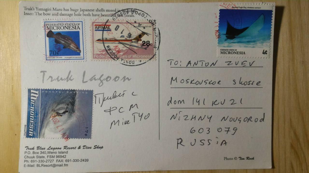 оригинальный как послать открытку из-за границы харди тоже