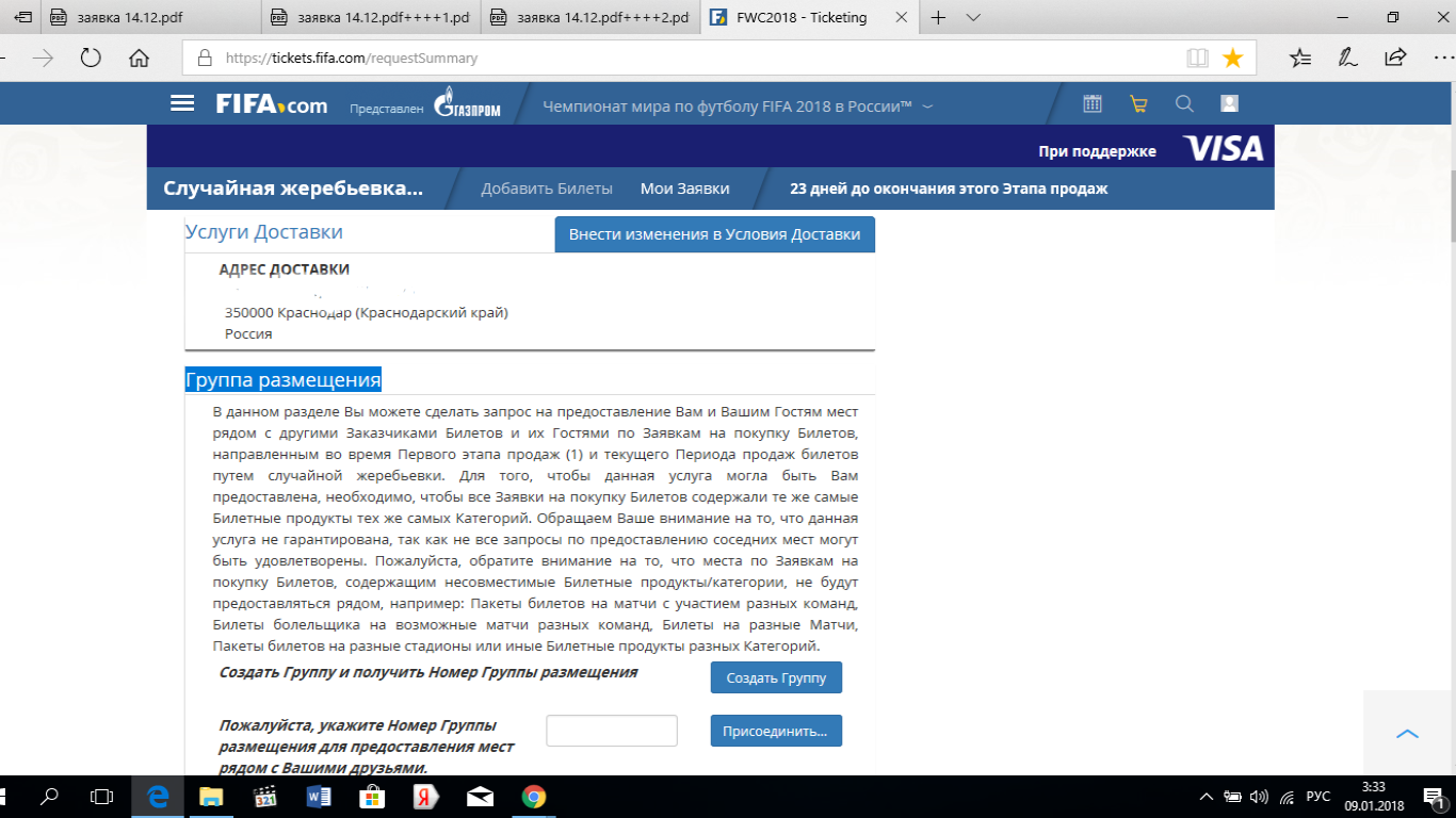 Phpbb работа в интернете петербург как быстро заработать деньги в 11x11