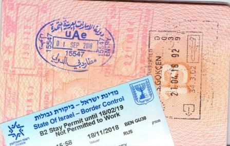 В дубай с израильским штампом виллы за границей