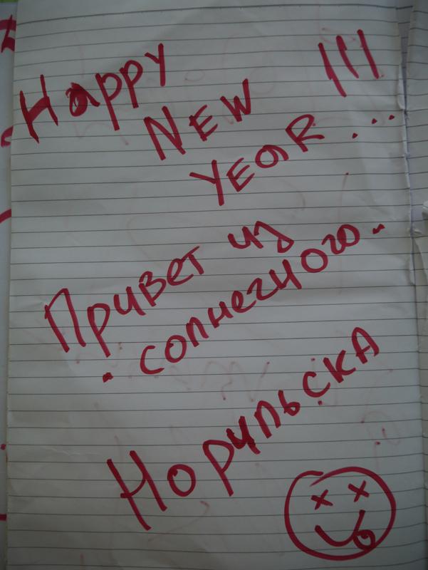 Новый год 2013 на Пхукете