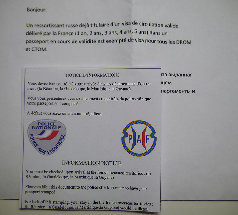 Виза Мартиники, Гваделупы, Сен-Мартена, Сен-Барта