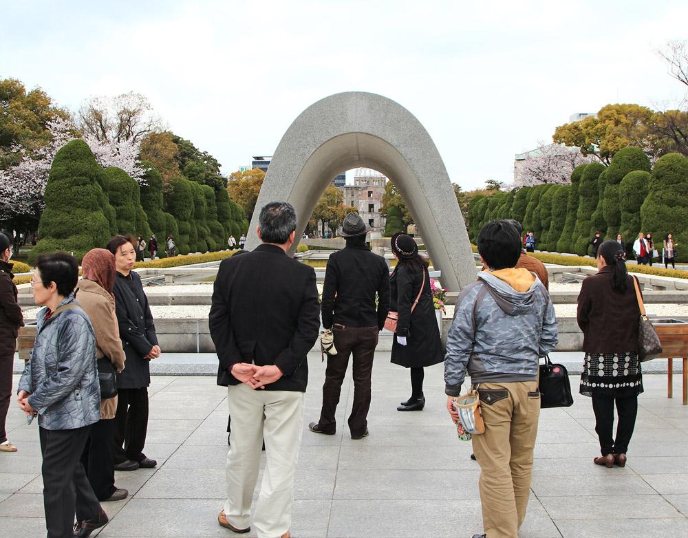 Хиросима, Атомный дом и парк мира, Япония