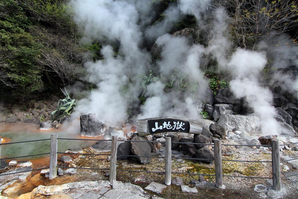 Горячие источники в Беппу, Япония и 9 кругов Ада