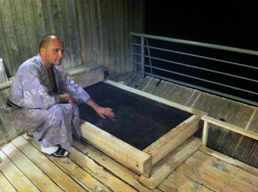 Рёкан в Японии и онсэны