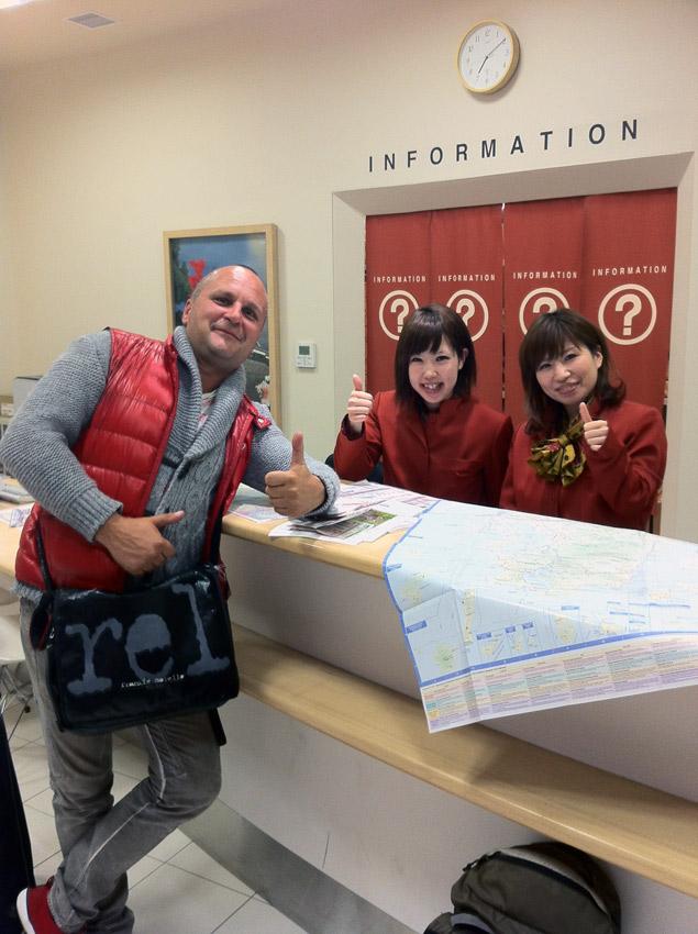 Японские девушки и гейши в Японии