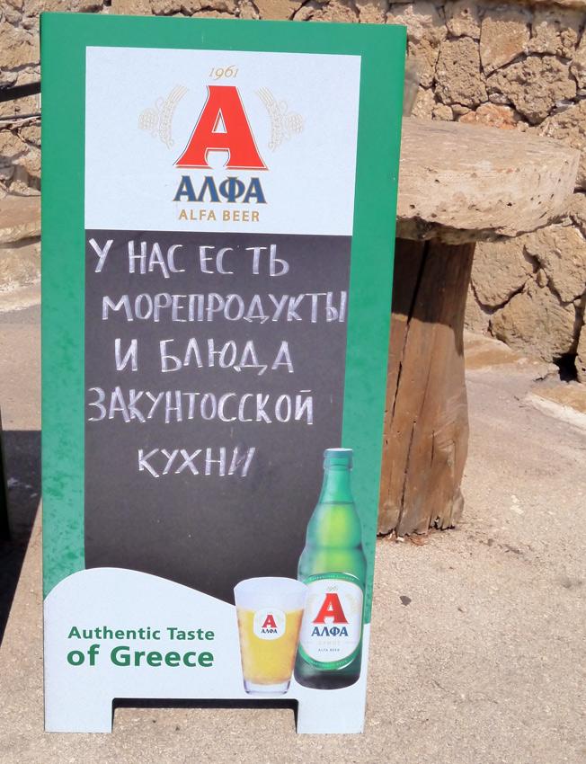 Греция Закинтос