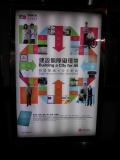 Гонконг-Бали-Гили в январе-феврале. Молодежный трип.