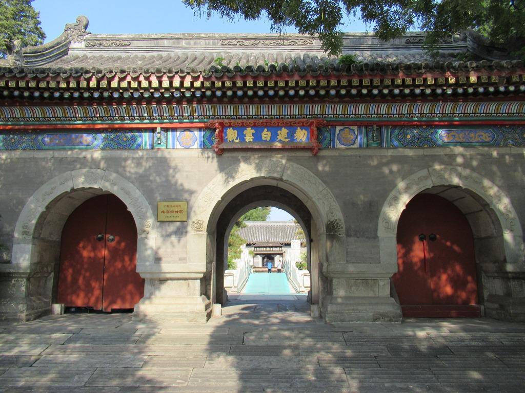 Обои девушки, летний дворец, пекин. Разное foto 15