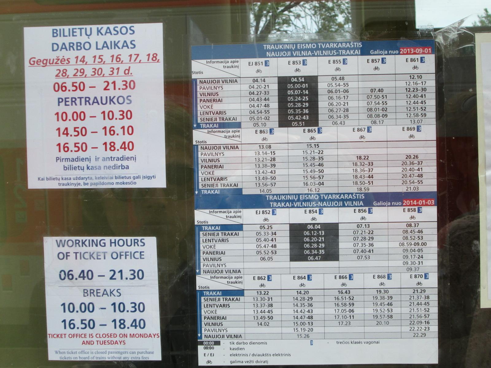 слой ткани покупка билетов в литве на поезд вильнюс тракай Favorites Add Compare