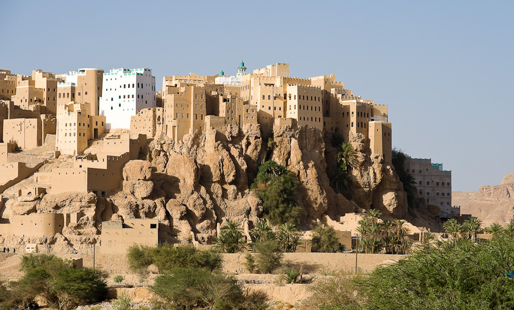 Йеменские горизонты. 2009.