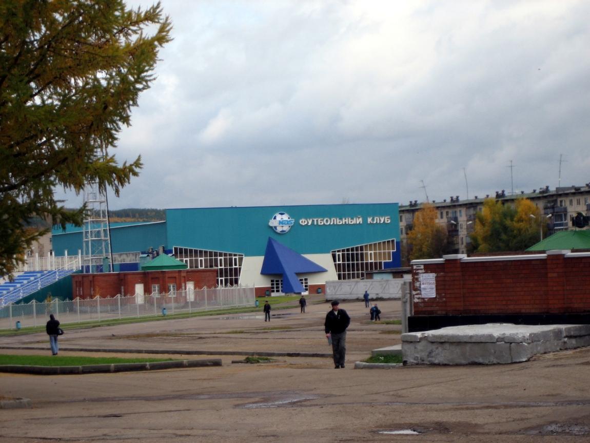 Гей знакомства тольятти форум фото 10-84