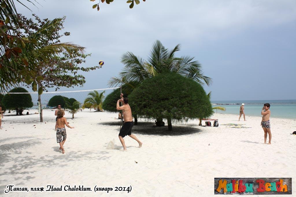 Лучшие пляжи самуи для отдыха с детьми