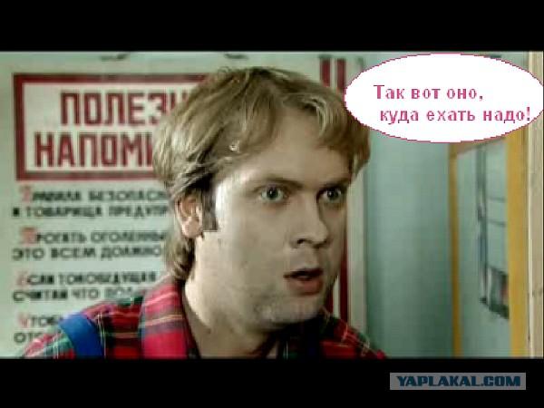 Гей знакомства санкт петербурге phpbb знакомства понравитис