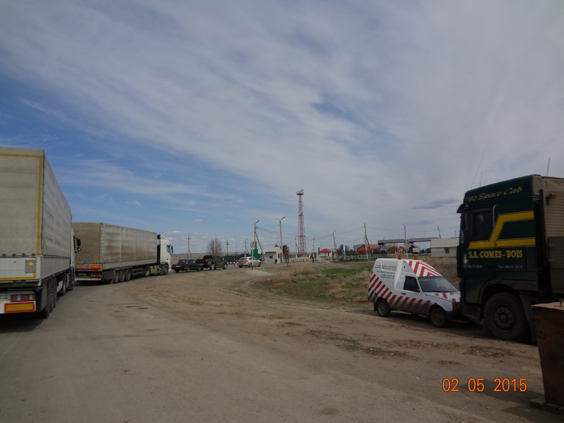 знакомства казахстан актобе forum