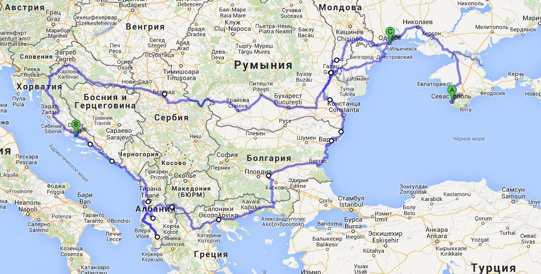 из черногории в болгарию состав термобелья входит
