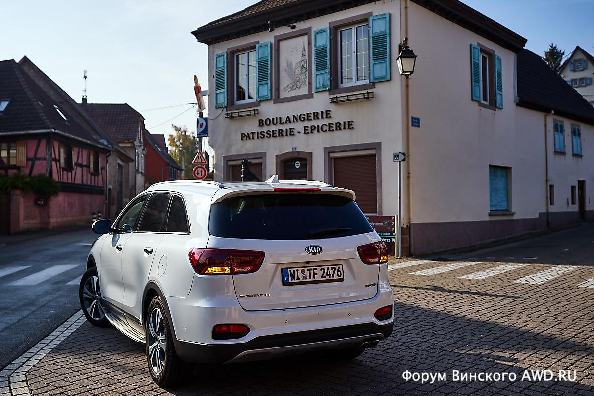 Аренда авто в Штутгарте для поездки в Эльзас Францию