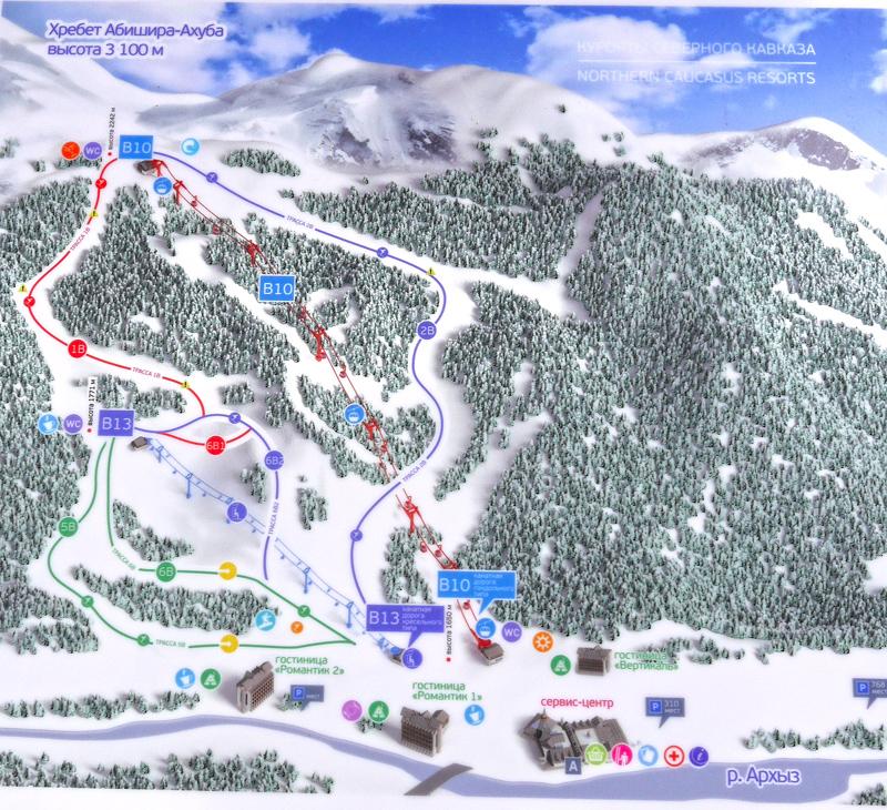 Архыз горнолыжный курорт отзывы • Форум Винского 6c932300c5d