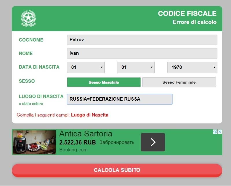 Регистрация на сайте Trenitalia (актуально на 2019г.), камеры хранения на ж/д вокзалах Италии