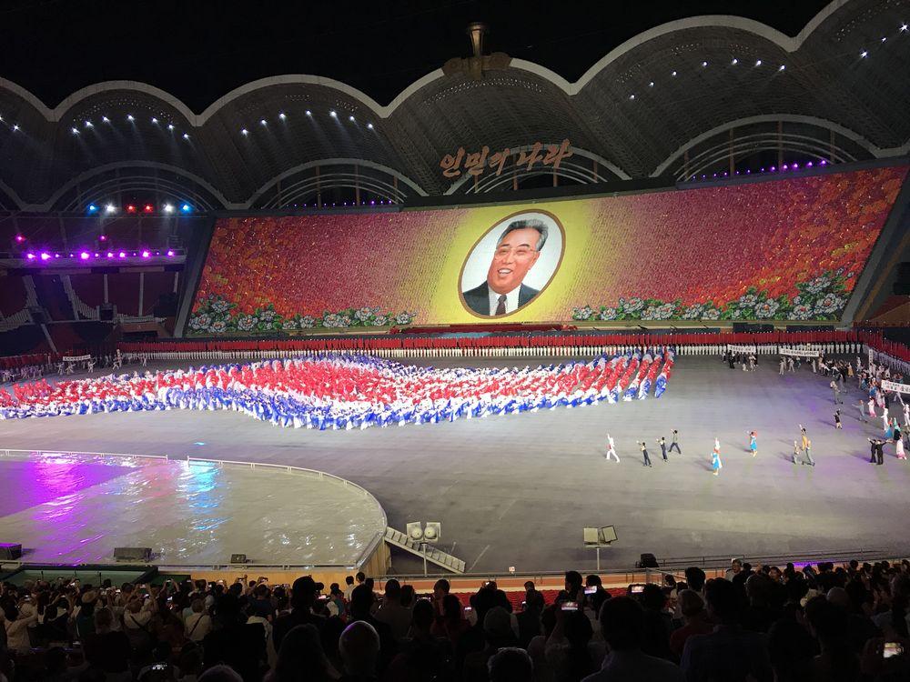 КНДР в сентябре 2019