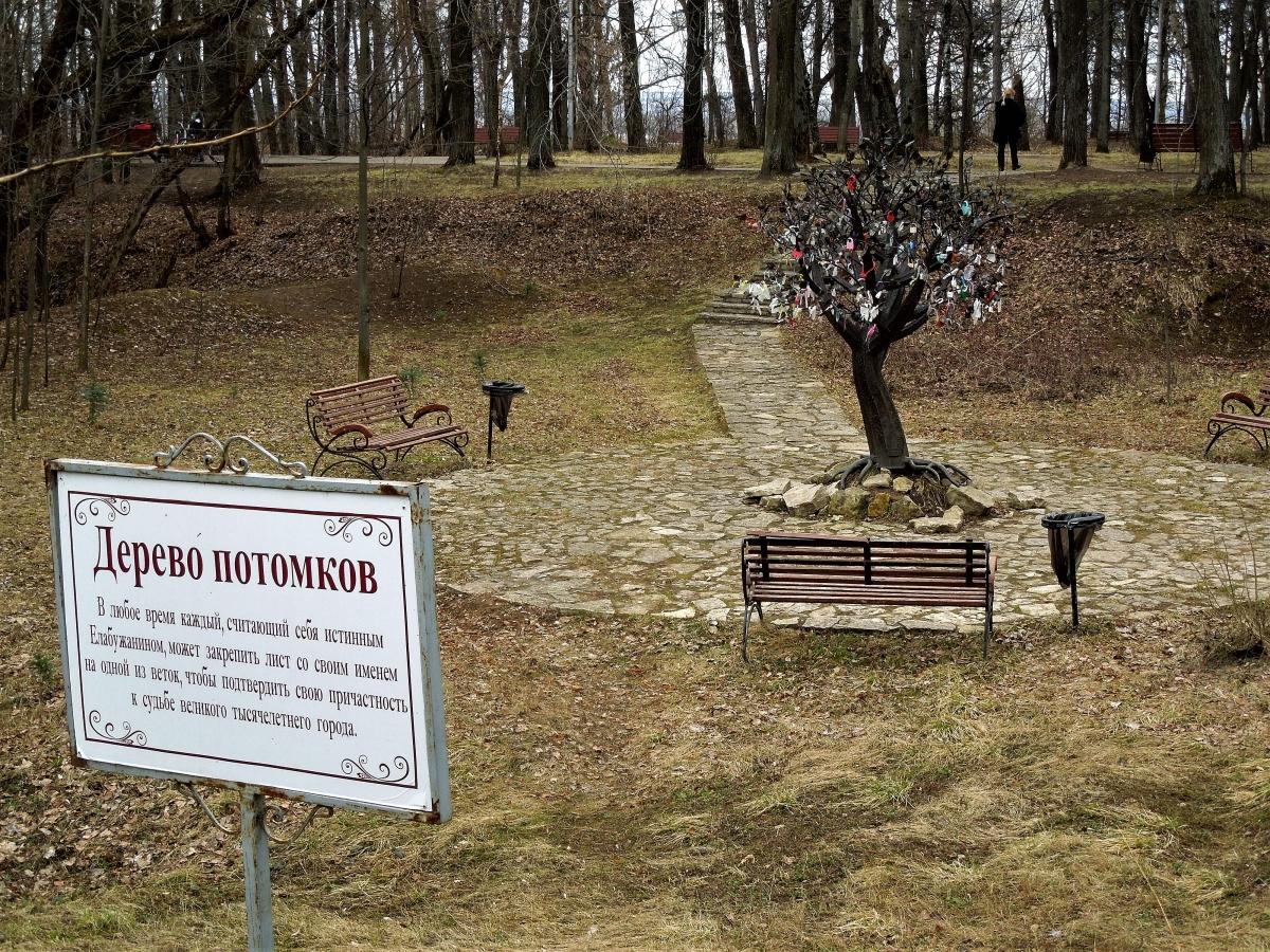 2018, апр. Опыты по выращиванию туриста. Опыт № 10: Набережные Челны - Елабуга (просто погулять).