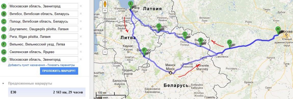 маршрут по прибалтике на машине всей России Москва