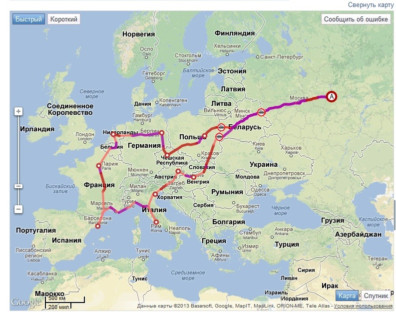 Вокруг Европы за 45 дней